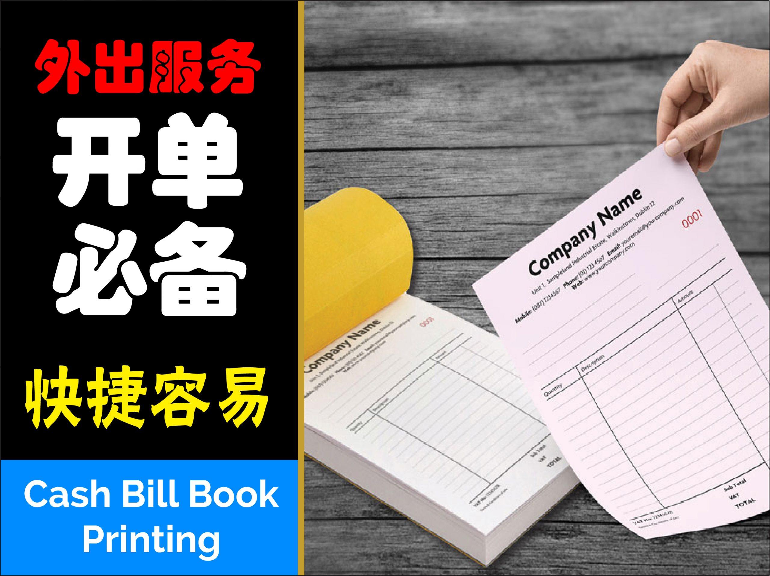 Print Receipt Book
